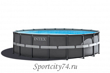 Каркасный бассейн Intex Ultra Frame 26324